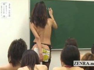 shy exposed in school japan schoolgirls and
